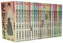 【漫画全巻セット】【中古】さよなら絶望先生 <1〜30巻完結...