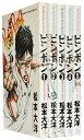 【漫画全巻セット】【中古】ピンポン <1〜5巻完結> 松本大洋【あす楽対応】