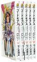 【漫画全巻セット】【中古】コードギアス ナイトメア・オブ・ナ...