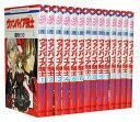 【漫画全巻セット】【中古】ヴァンパイア騎士 <1?19巻完結> 樋野まつり