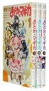 【漫画全巻セット】【中古】魔法少女まどか・マギカ <1〜3巻完結> ハノカゲ