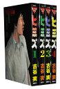 【漫画全巻セット】【中古】ヒミズ <1〜4巻完結> 古谷実