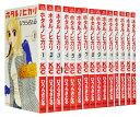 【漫画全巻セット】【中古】ホタルノヒカリ <1?15巻完結> ひうらさとる