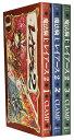 【漫画全巻セット】【中古】魔法騎士レイアース2[ワイド版] <1~3巻完結> CLAMP