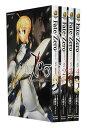 【漫画全巻セット】【中古】Fate/zero <1〜14巻> 真じろう/虚淵玄