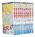 【漫画全巻セット】【中古】KIRAI <1〜10巻完結> 三浦実子