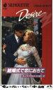 【中古】 結婚式で恋におちて / オードラ アダムス / ハーレクイン [新書]【メール便送料無料】【あす楽対応】