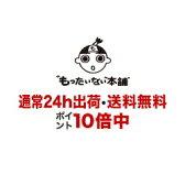 【中古】 王様ゲーム終極 2 / 栗山 廉士 / 双葉社 [コミック]【メール便送料無料】【あす楽対応】