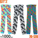 bit'z(ビッツ)パズルスパッツ(レギンス)(bit'z(ビッツ) 子供服 )70cm80cm90cm95cm100cm30%OFFセール(SALE)