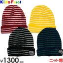 Kids Foret(キッズフォーレ)やわらかBDワッチ帽(子供服/ニットキャップ/)