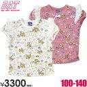 40%OFF DAT(ダット)花とバンビ半袖Tシャツ(DAT...