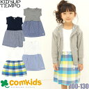 50%OFF KID'S UP TEMPO(キッズアップテン...