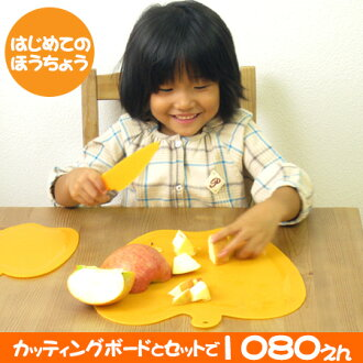 Kids kitchen knife ★ knife & cutting board set