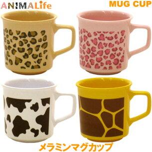 アニマライフ メラミンマグカップ