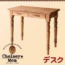 ����̵�� ŷ���ڥ���ȥ�ǥ�����ȶ�� ChelseyMom �����륷�����ޥ� �ǥ��� ��90 ���Ԥ�50 �ե�ơ��֥� �ե�ǥ��� ����ǥ��� 040605160