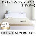 【送料無料】 フロアベッド セミダブル 棚付き コンセント付き IDEAL アイディール ボンネル:レギュラー付き ローベッド ホワイト 低いベッド マットレスセット セミダブルベッド マット付き ロースタイル 040107525