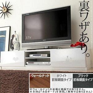 テレビ台 テレビボード ローボード 背面収納TVボード ロビン 幅150cm AVボード 鏡面キャスター付きテレビラックリビング収納