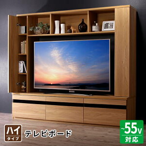 【送料無料】 55型対応ハイタイプテレビボード TITLE