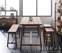 ショッピングダイニングテーブルセット ルームガーデンファニチャーシリーズ Pflanze プフランツェ ダイニング4点セット(テーブル幅120+スツール×2+ベンチ) ダイニングテーブル ダイニングチェア ダイニングテーブルセット ダイニングセット 040600711