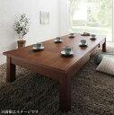 こたつテーブル 長方形 [こたつテーブル単品 長方形(80×120〜180cm) 天然木ウォールナ