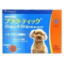 【動物用医薬品】プラクティック 犬用 2kg−4.5kg未満 6本入 3980円以上で送料無料 離島は除く