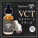 【電子タバコ リキッド】【E-リキッド】Ripe Vapes / VCT プライベートリザーブ 【30ml】