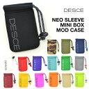 電子タバコ ケース DESCE / NEO SLEEVE MINI BOX MOD CASE ディセ ミニサイズ ボックスモッド ピコ istick pico