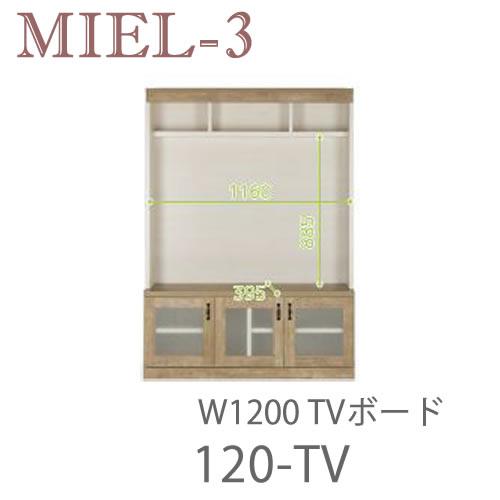 【P10】【開梱設置 送料無料(10万円以上お買上時)】Miel-3 sucre-2 120-TV 120cm幅テレビボード壁面収納「Miel-3(ミール3) sucre-2(シュクレ2)」すえ木工【smtb-TK】