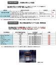 【除】【業務用仕様】JIS規格耐久性&環境試験合格...