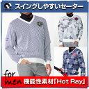 セーター2000円OFF ご利用先着10名様
