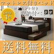 ダブルベッド 収納ベッド ベッド ダブル 収納付き マットレス付き 下収納 ベット エヴァー マルチラススーパースプリングマットレス付き ダブル