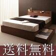ベッドセミダブルベッド セミダブル ベット セミダブルベッド 収納付き 収納 マットレス付き ベッド エスリープ ボンネルレギュラー