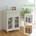 Lycka land キャビネット 60cm幅 キッチン収納 キッチンキャビネット キャスター付き キャビネット 60cm FLL-0003