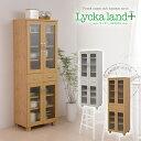 Lycka land 食器棚 60cm幅 カントリー調 キッチン収納 キッチン家具 食器棚 60cm FLL-0011