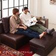 ソファーベッド ソファベッド 収納付き ソファーベッド ブリッツ ニトリ イケア IKEA 家具好み