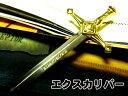 Excalibur-5