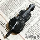 usbメモリ 32gb USBメモリ 32GB チェロ フラッシュメモリー USBドライブ メモリ メディア かわいい 楽器 面白い 雑貨 プレゼント 北海..