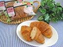 クロワッサンハムマヨ風味【新商品】20個入り10P23Apr16