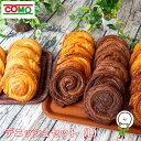 デニッシュセット(L)(7種類24個入)ロングライフパン...