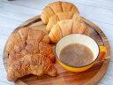 【期間限定】【数量限定】あったかスープとパンのセット(パン:...