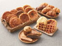 【18品選び放題】「セレクトセット」コモのパンの一覧からお好きな商品をセレクト!人