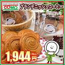 ◆コモのパン◆