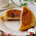 【60日】小倉小町(12個入)ロングライフパン...