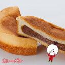 【60日】カレーパン(18個入)ロングライフパン