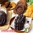 コモチョコ三昧【期間限定】(7種類17個入)ロングライフパン...