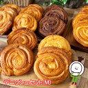 デニッシュセット(M)(5種類16個入)ロングライフパン...