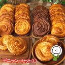 デニッシュセット(L)(5種類24個入)ロングライフパン...