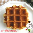【60日】メープルワッフル(24個入)ロングライフパン