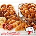コモパン50個セット(15種類50個入)ロングライフパン...