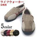 アシックス asics 靴/シューズ/スニーカー/ウォーキングシューズ ライフウォーカー307